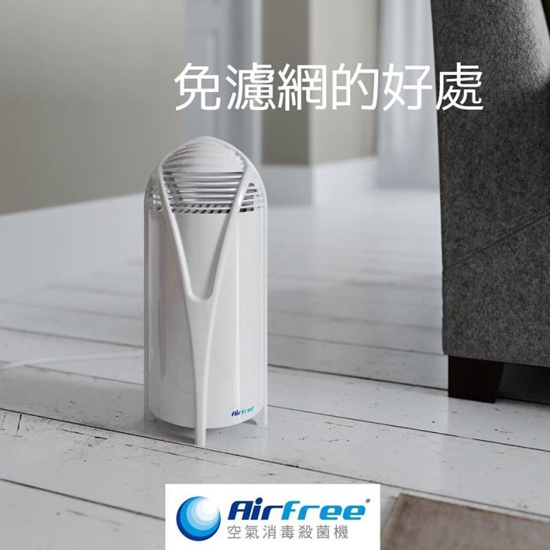 AIRFREE T40 睡房專用空氣消毒殺菌機
