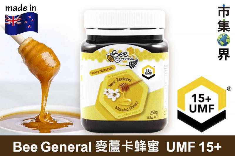 Bee General UMF 15+ 麥蘆卡蜂蜜 Manuka Honey 250g【市集世界 - 澳紐市集】