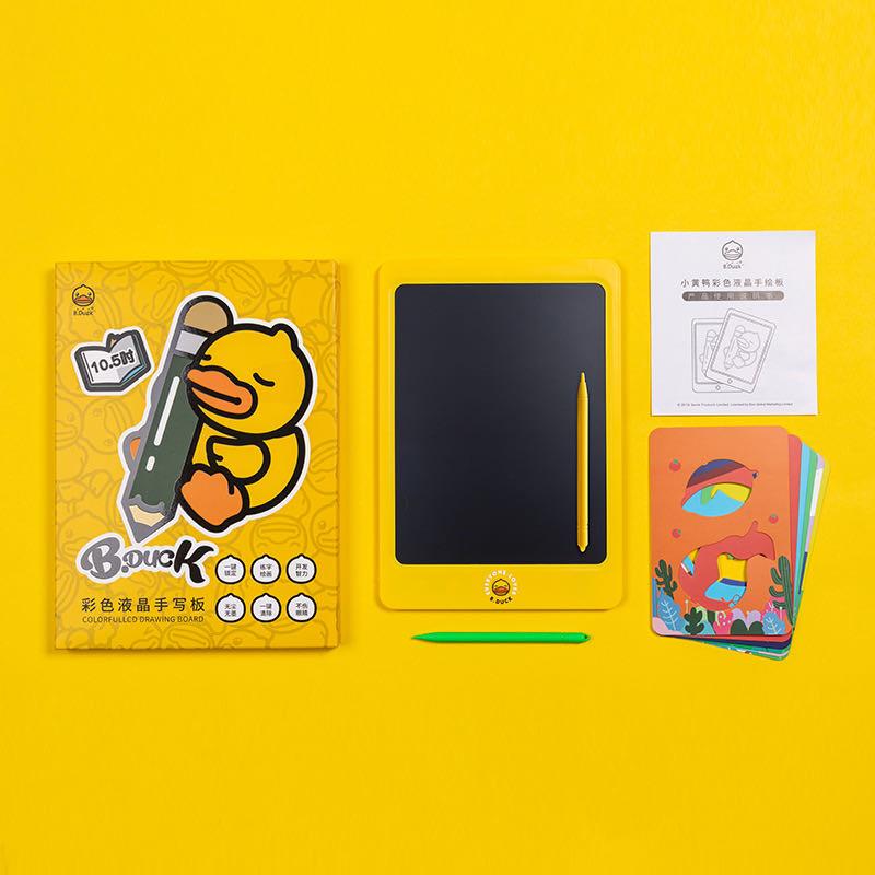 B.Duck 小黃鴨手寫板兒童多彩液晶畫寫板 [2款]