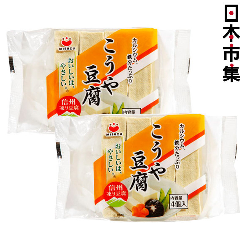日本 高野豆腐 66g【2件裝】【市集世界 - 日本市集】