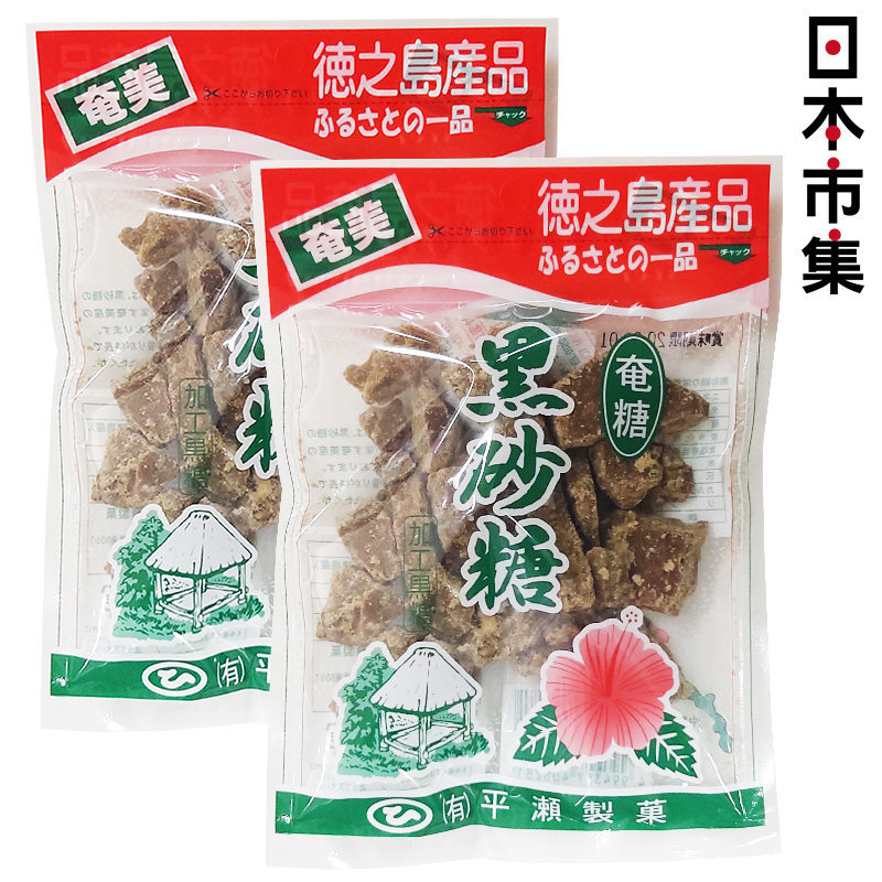 日本平瀨製菓 沖繩奄美群島特產 黑砂糖 100g (2件裝)【市集世界 - 日本市集】