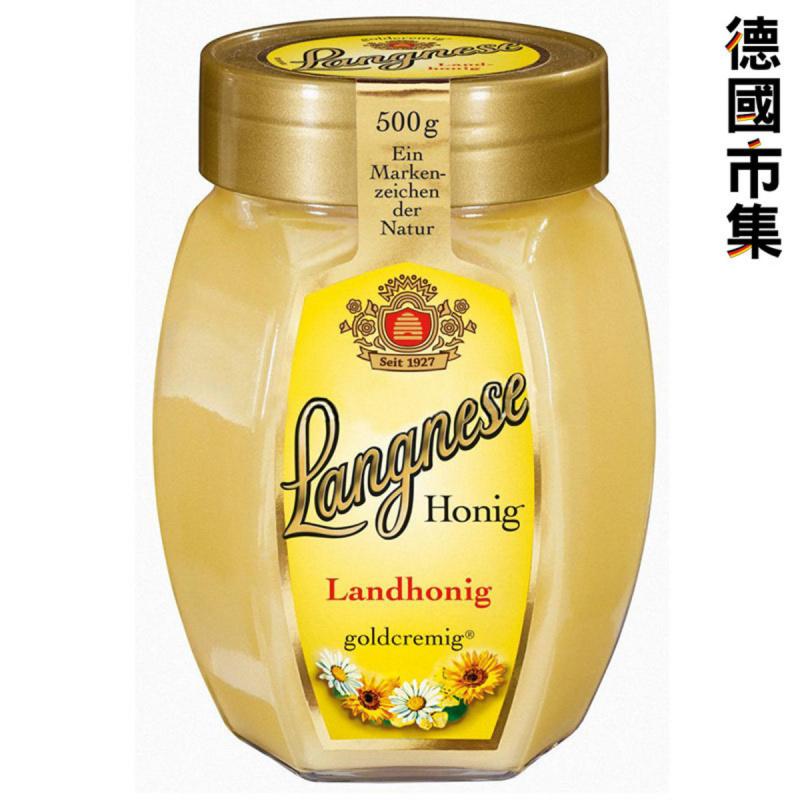 德國版Langnese 德國特濃蜂蜜 500g【市集世界 - 德國市集】