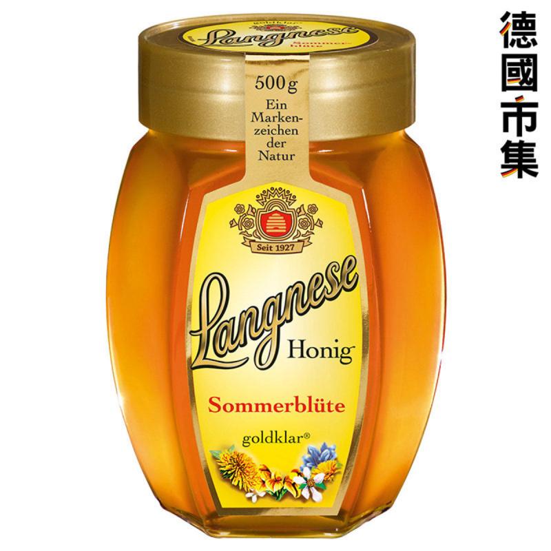 德國版Langnese 德國草原野花蜂蜜 500g【市集世界 - 德國市集】