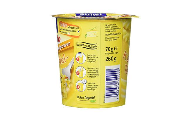 德國Birkel 杯裝即食芝士螺絲粉 70g【市集世界 - 德國市集】
