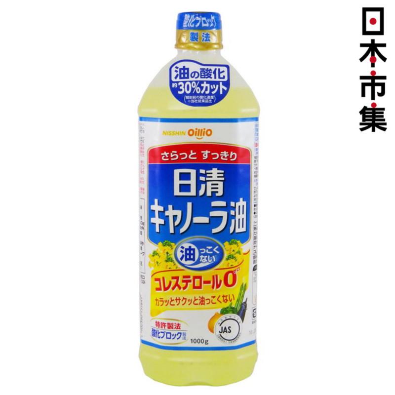 日版 日清 Oillio 零膽固醇 芥花籽油 1000ml【市集世界 - 日本市集】