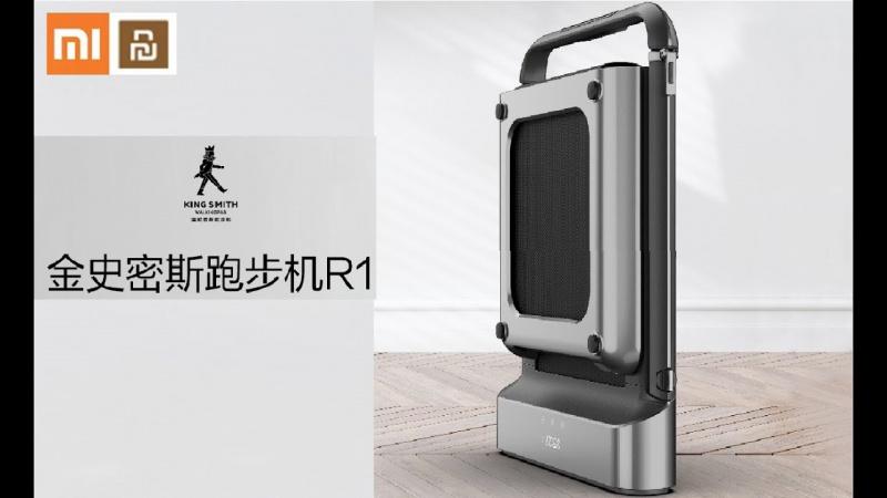 Xiaomi 小米 WalkingPad R1 跑步機