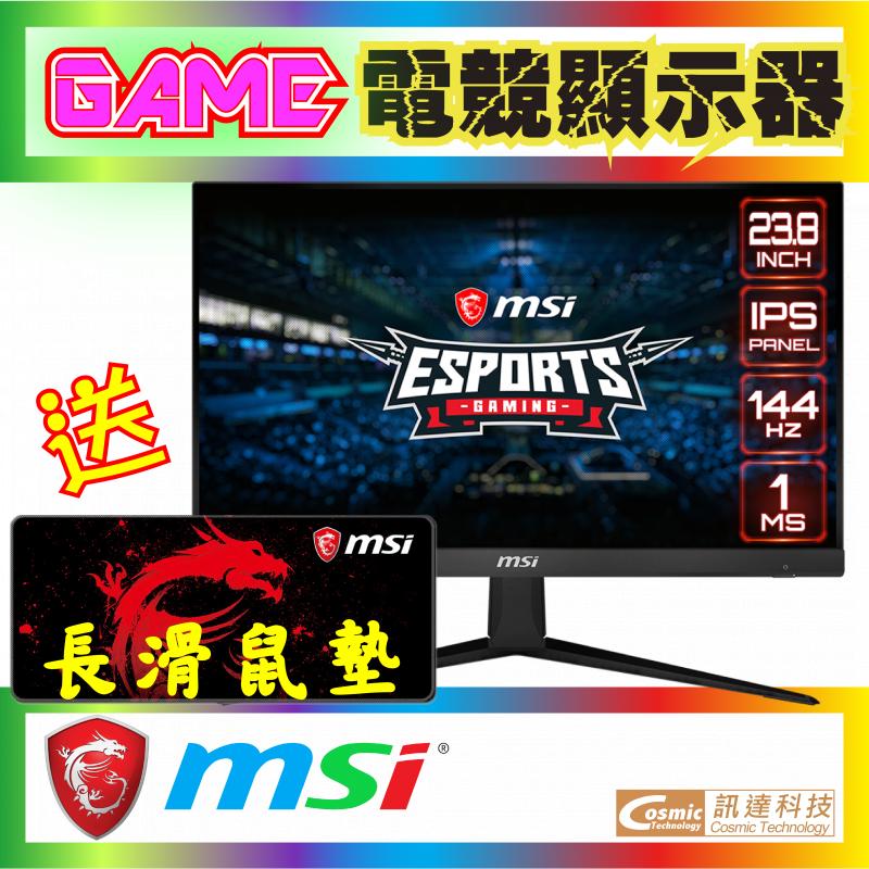 "MSI Optix G241 24"" 曲面電競顯示器"