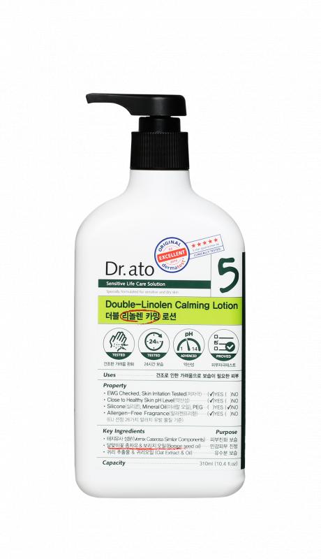 Dr.ato 5號雙重亞麻酸鎮靜乳液 350毫升