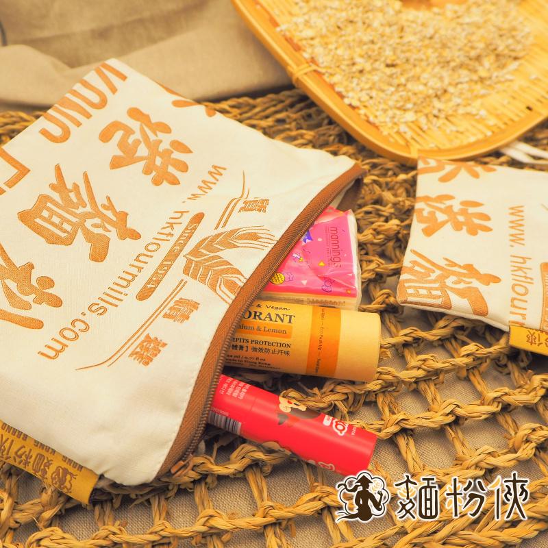 麵粉俠 化妝小物袋