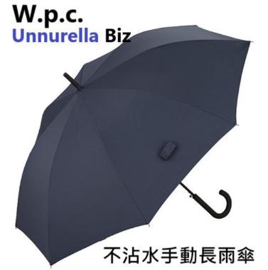 W.P.C. - (UN-1003) Unnurella Biz日本瞬間速乾滴水不沾長雨傘 - 深藍色