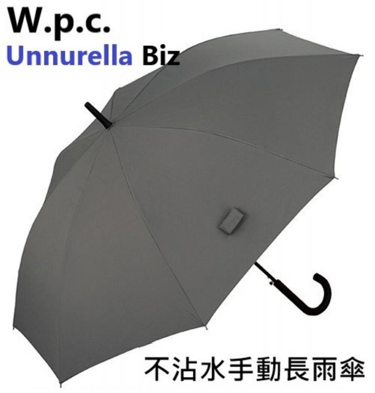 W.P.C. - (UN-1003) 灰色 - Unnurella Biz日本瞬間速乾滴水不沾長雨傘
