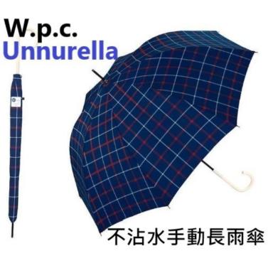 W.P.C. - (UN-1006)Unnurella日本瞬間滴水不沾長雨傘 - 英倫格