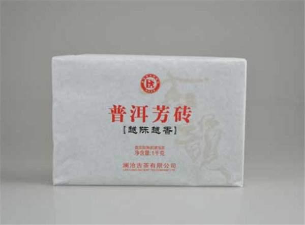 【瀾滄古茶】2014年越陳越香普洱芳磚 熟茶 1000g