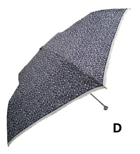 日本進口Water Front 晴雨兼用折傘 [Slim款]