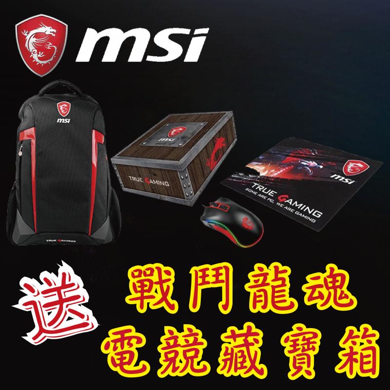 "MSI 17.3"" GL75 獵豹系列電競筆電 (10SDK GTX1660Ti )"