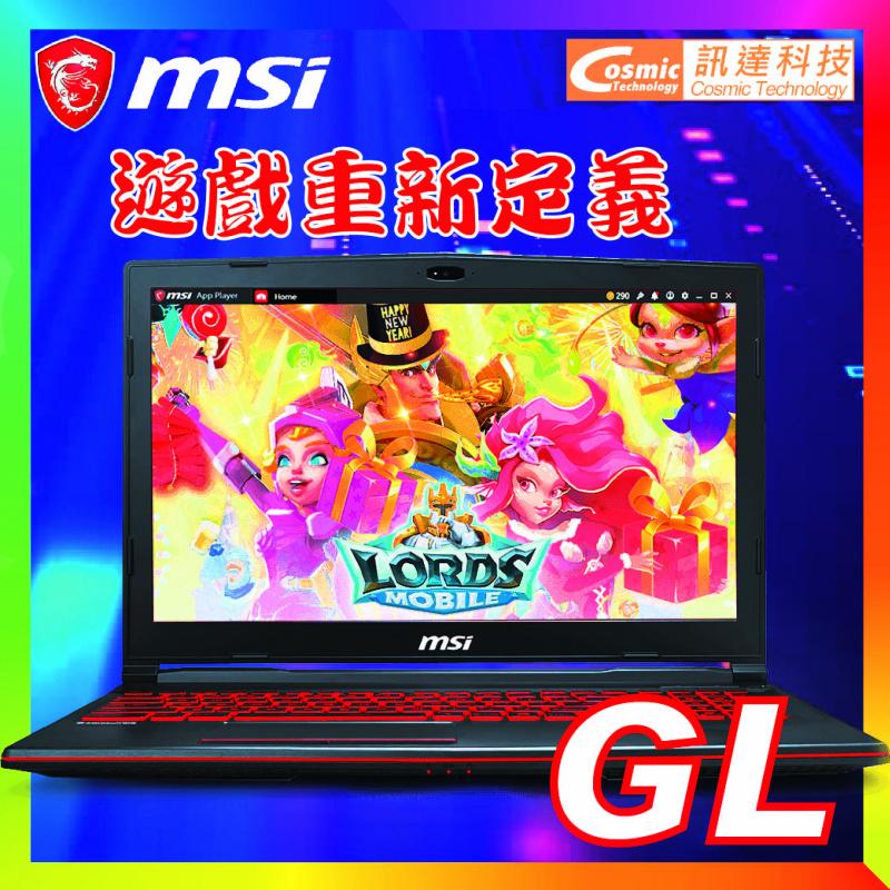 "MSI 17.3"" GL75 Leopard 電競手提電腦 (10SEK)"