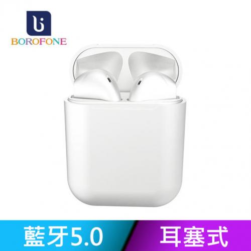 Borofone 真無線 5.0 藍牙耳機 T12