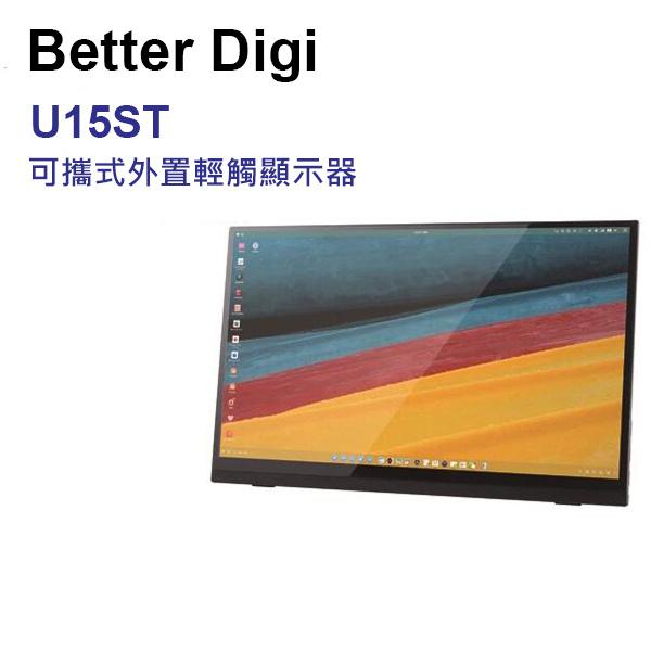 "Better DiGi 15.6"" FHD 便攜式觸控屏幕 U15ST"