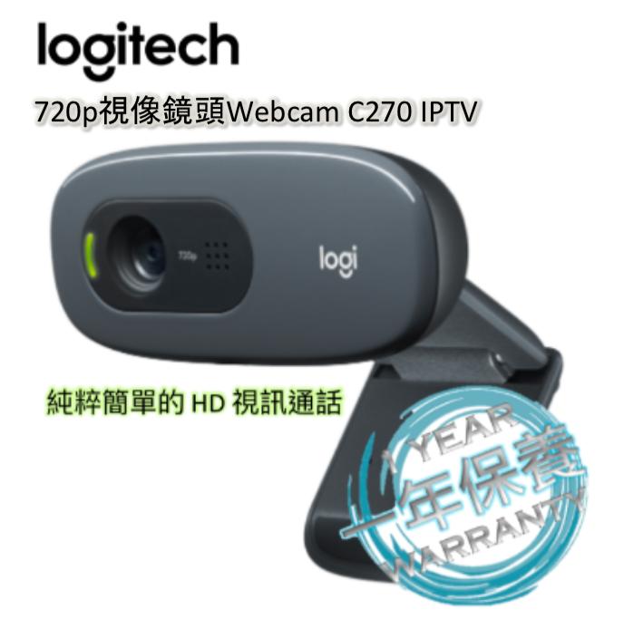 ⭐香港行貨⭐Logitech 720p視像鏡頭Webcam C270 IPTV