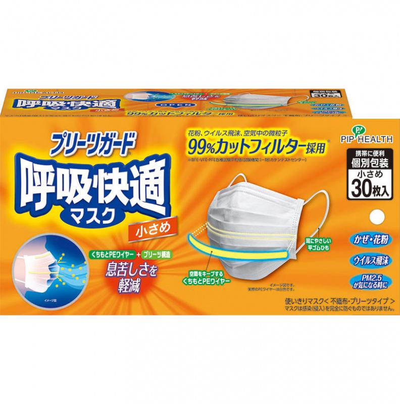 日本pip health 口罩 [30個裝][獨立包裝]