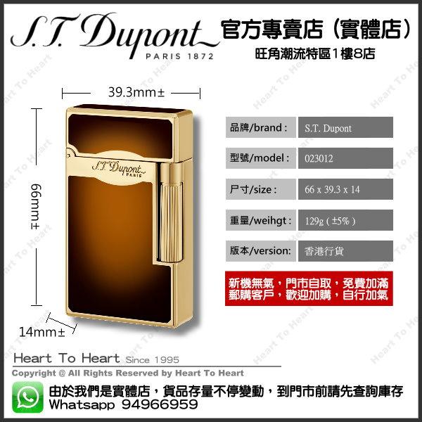 ST Dupont Lighter 都彭 打火機官方專賣店 香港行貨 ( 購買前 請先Whatsapp:94966959查詢庫存 ) - LE GRAND mode : 023012
