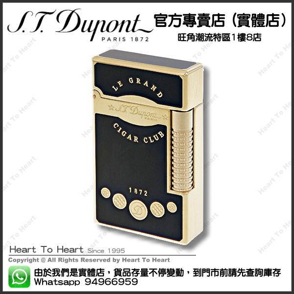 ST Dupont Lighter 都彭 打火機官方專賣店 香港行貨 ( 購買前 請先Whatsapp:94966959查詢庫存 ) - LE GRAND mode : 023112
