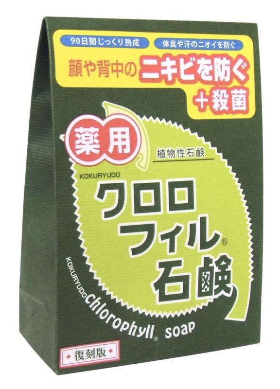 Kokuryudo 去痘美肌清潔石鹼 [2件裝]