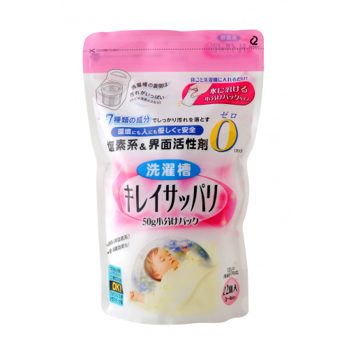 Arnest 洗衣機清潔粉 [12包獨立裝]