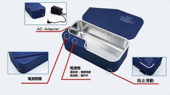 SMART CLEAN / Blackzmith Ultrasonic Cleaner 超聲波洗眼鏡機 香港行貨