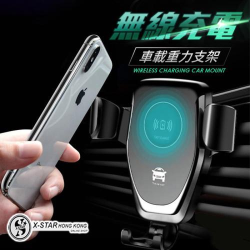 1635342 自動無線充電車用支架 冷氣出風口支架 無線充電手機架 Wireless charging mobile phone holder