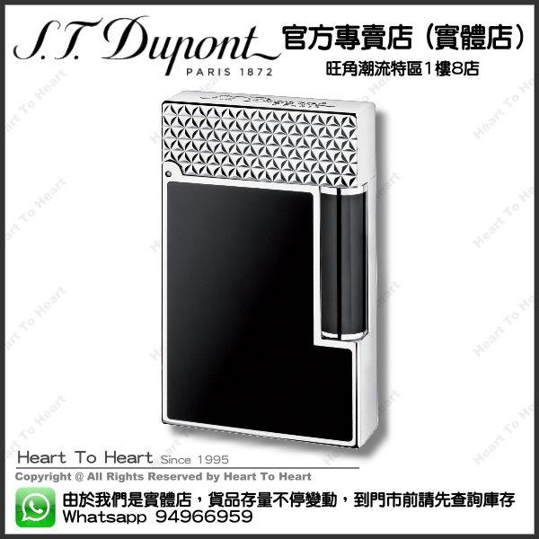 ST Dupont Lighter 都彭 打火機官方專賣店 香港行貨 ( 購買前 請先Whatsapp:94966959查詢庫存 ) - LIGNE 2 - FIRE HEAD mode : 016746