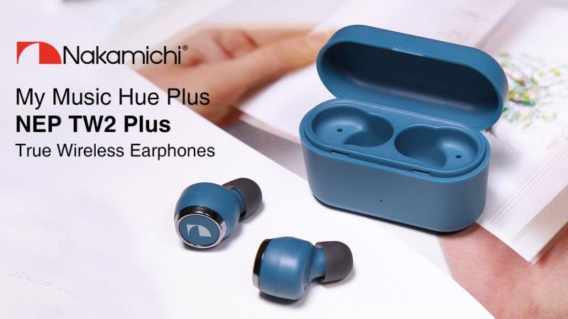 Nakamichi NEP-TW2 Plus 真無線藍牙耳機