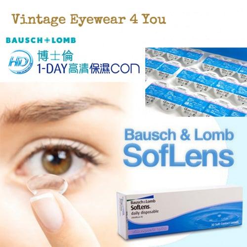 博士倫1-DAY 高清保濕CON 10片散裝隱形眼鏡