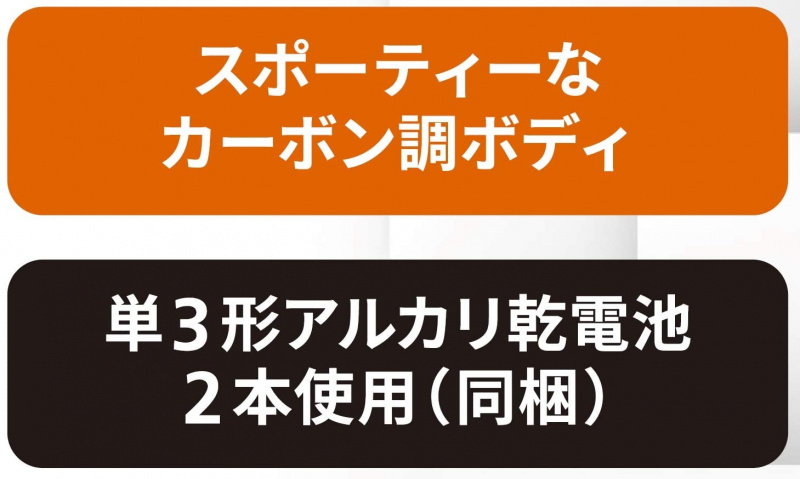 🇯🇵日本直送💥 WAHL (ウォール) グルーミングトリマーブラック WT2107 美國100年品牌 (頭髮,胡鬚,全身)