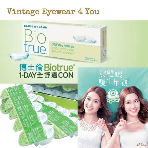 博士倫 Biotrue 1-DAY 全舒適CON 10片散裝隱形眼鏡