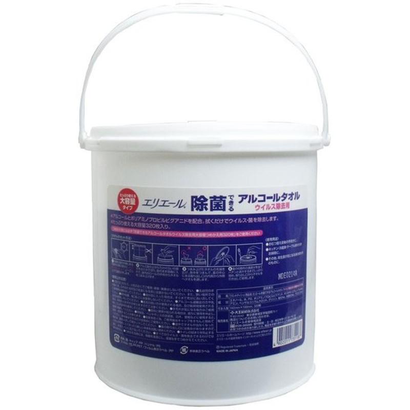 日本製 大王酒精消毒除菌 濕紙巾 家庭裝 320張【市集世界 - 日本市集】