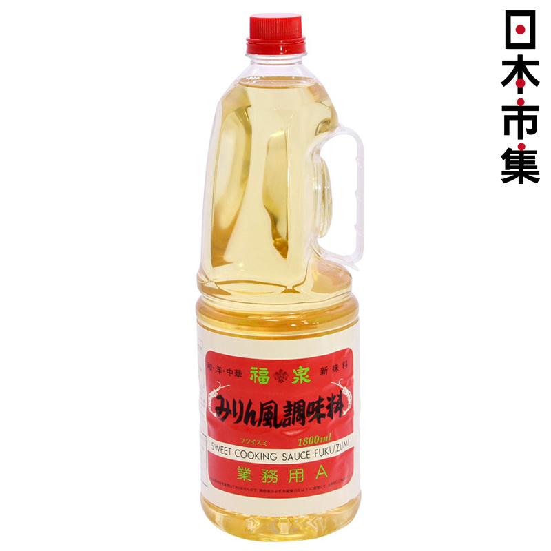 日版 福泉 味醂 1.8 公升 業務用超值裝【市集世界 - 日本市集】