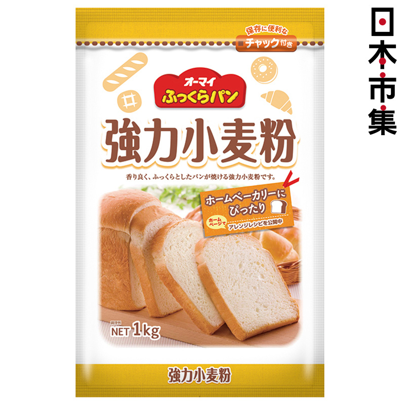 日版 日本製粉 強力小麥粉 (日本高筋麵粉) 1kg【市集世界 - 日本市集】