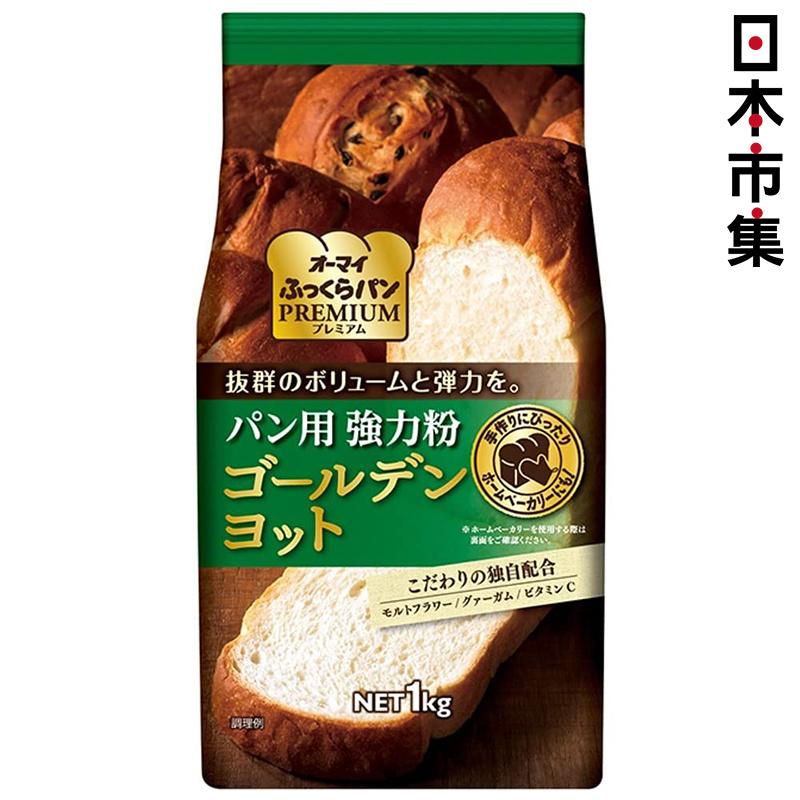 日版 日本製粉 Premium 強力小麥粉麵粉 (金帆船級) 1kg【市集世界 - 日本市集】