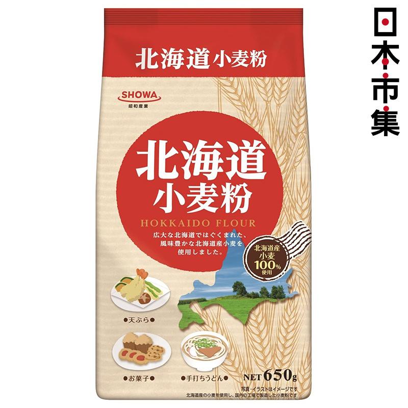 日版 昭和産業 北海道小麥粉 650g【市集世界 - 日本市集】