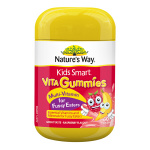 Nature's Way - 澳萃維 佳思敏 複合維生素兒童軟糖[60粒]