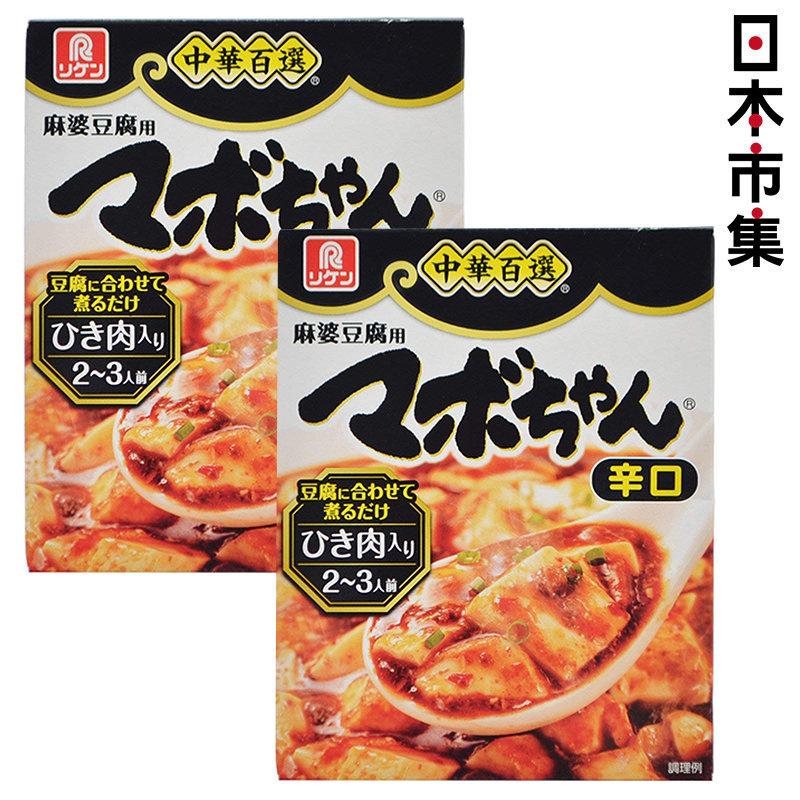 日本入口 - 中華百選 (辛口)麻婆豆腐 2-3人前 (2件裝)【市集世界 - 日本市集】