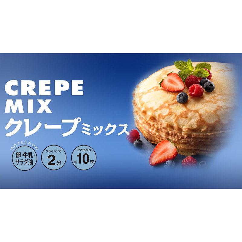 日版 日本製粉世紀品牌 Crepe可麗餅 輕鬆烘焙預拌粉 100g【市集世界 - 日本市集】