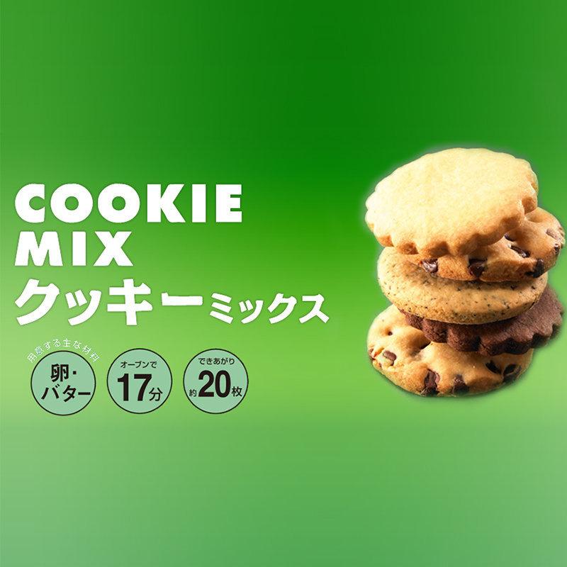 日版 日本製粉世紀品牌 曲奇 輕鬆自製預拌粉 85g【市集世界 - 日本市集】