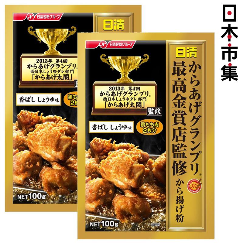 日版日清 最高金賞 特式醬油炸雞粉 100g (2件裝)【市集世界 - 日本市集】