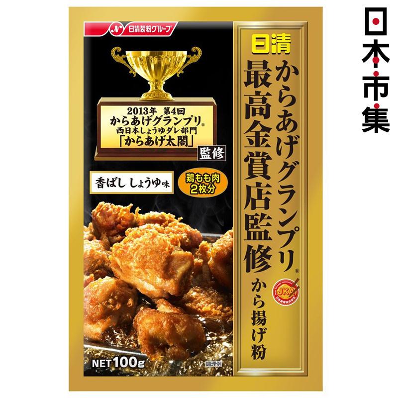日版日清 最高金賞 特式醬油炸雞粉 100g【市集世界 - 日本市集】