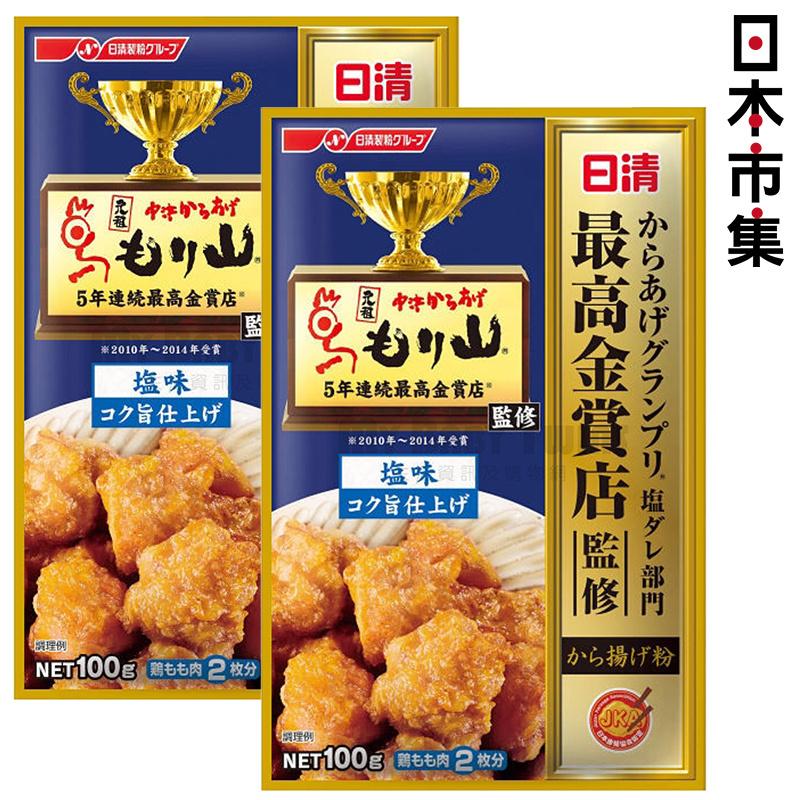 日版日清 最高金賞 清香鹽味炸雞粉 100g (2件裝)【市集世界 - 日本市集】