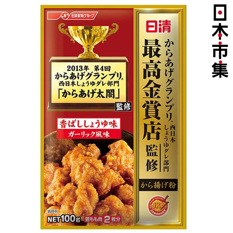 日版日清 最高金賞 蒜香炸雞粉 100g【市集世界 - 日本市集】