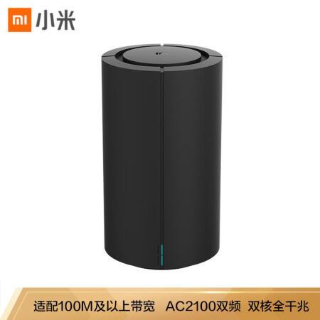 小米路由器 AC2100 1000M Giga Lan 雙頻WI-FI (3腳版)