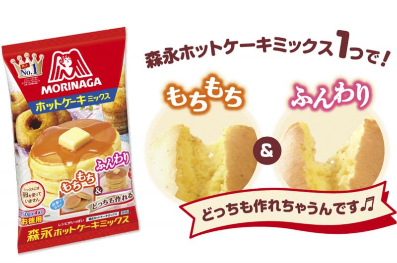 日版森永 熱香餅 班戟粉 150g x4包【市集世界 - 日本市集】